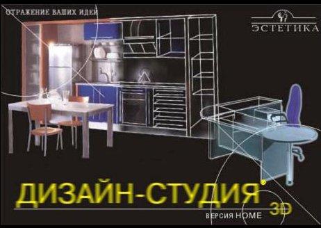 программы по дизайну: